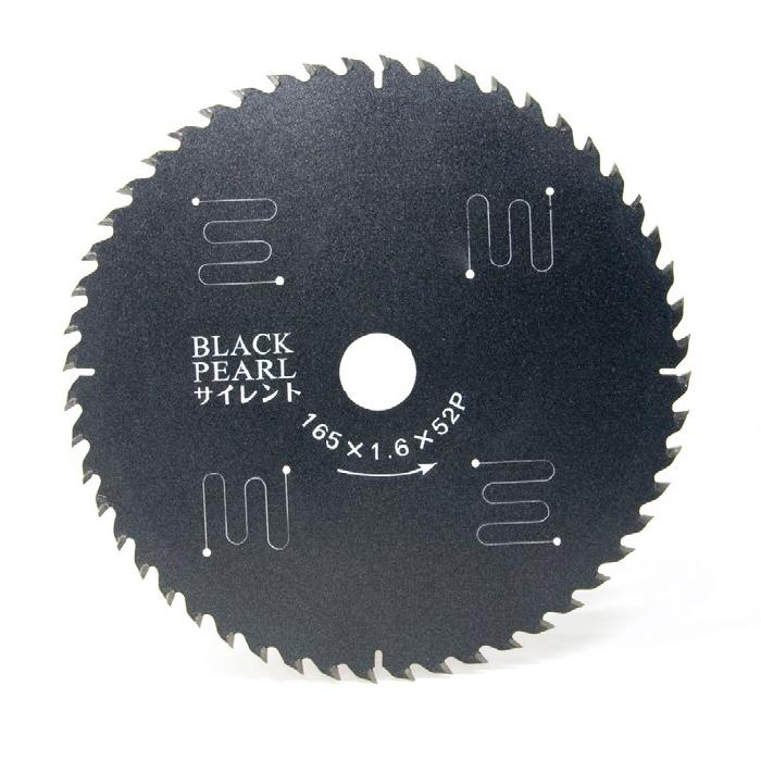 MAT-BLPS-165